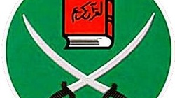 Bractwo Muzułmańskie zostało zdelegalizowane - miniaturka