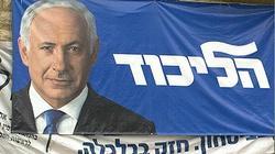 Czy próba bojkotu państwa Izrael jest niemoralna? - miniaturka