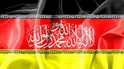 """""""Niemiec"""" jakich wielu. Skazany za dżihad i próbę mordów! - miniaturka"""