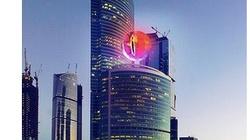 Oko Saurona nie zapłonie w Moskwie. Protest Cerkwi - miniaturka