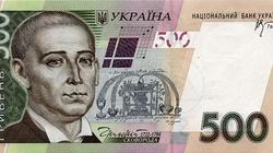 Jutro Ukraina może stać się bankrutem! - miniaturka