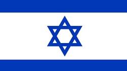 Izrael: darmowa aborcja dla młodych kobiet - miniaturka