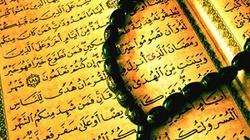 Zreinterpretujcie Koran – radzi egipski jezuita - miniaturka