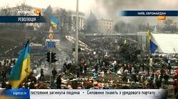 Trwają zamieszki na Majdanie. Berkut i snajperzy strzelają do demonstrantów - miniaturka