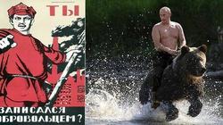 Rosjanie dziś gwałcą niedźwiedzia. Jutro mogą Ciebie, polski rusofilu ! ! ! - miniaturka