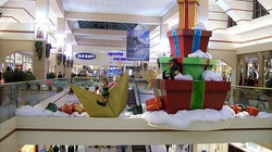 """Biskupi do wiernych: """"Nie umiemy cierpliwie czekać nawet na święta Bożego Narodzenia"""" - miniaturka"""