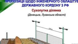 Ukraińcy chcą wybudować mur oddzielający ich od Rosjan! - miniaturka