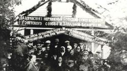 Sąsiedzi żydowscy i białoruscy witają Sowietów. Zdrada 17 IX 1939 - miniaturka