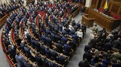 """Skandal! W parlamencie Ukrainy projekt rezolucji o """"polskim ludobójstwie"""" - miniaturka"""