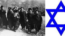 Żydowskie nazwiska w Polsce - jak je rozpoznać? - miniaturka