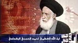 Ajatollah Iraku Ahmad al-Bagdadi: burzenie kościołów jest prawdziwym islamem - miniaturka