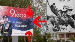 Rosjanie świętują zwycięstwo nad III Rzeszą. Tylko... - miniaturka