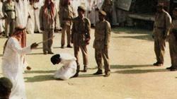 W Arabii Saudyjskiej skazano na śmierć poetę za odstępstwo od islamu - miniaturka