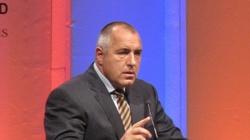 Kuźmiuk: Bułgaria, Bruksela i ,,strachy na Lachy'' - miniaturka