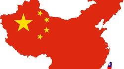 Chiny coraz mocniejsze w UE. Dla Niemców to już podstawowy partner - miniaturka