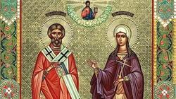 Święci męczennicy Chryzant i Daria. Patroni sędziów - miniaturka