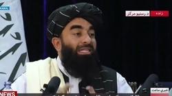 Rzecznik talibów: Zachód nie powinien ingerować w nasze sprawy - miniaturka