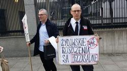 Wielka Brytania wspiera bezzasadne roszczenia żydowskie wobec Polski  - miniaturka
