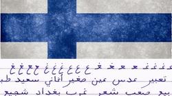 Fińscy uczniowie będą sie uczyć... języka arabskiego - miniaturka