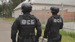 Lipiec w Rosji pod znakiem wzmożonych represji - miniaturka