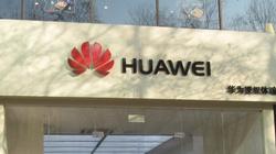 Polska o krok bliżej od wyeliminowania Huawei z sieci 5G - miniaturka