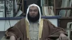 Islamski duchowny wzywa do pogromu Żydów - miniaturka