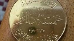 ISIS bije własną złotą monetę, chce uderzyć w USA - miniaturka