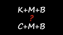 K+M+B czy C+M+B? Oto odpowiedź! - miniaturka