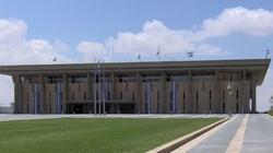 Komisja Knesetu wzywa Polskę do cofnięcia nowelizacji ustawy o IPN - miniaturka
