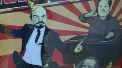 Skandal! Plakat z komunistami do kupienia w hipermarkecie - miniaturka