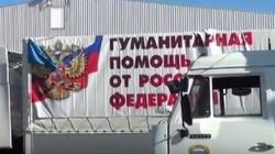 Rosjanie wywożą z Donbasu zwłoki swoich żołnierzy? - miniaturka