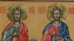 Święci Kosmo i Damianie, módlcie się za uzdrowienie naszych dusz - miniaturka