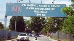 Bułgarzy do imigrantów. GENIALNY MEM - miniaturka