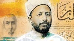 Oto ojciec dżihadyzmu i ideologii ISIS - miniaturka