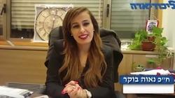 Izraelska polityk oskarża Polskę o rasizm i wzywa: Żydzi, wracajcie do Izraela! - miniaturka