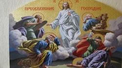 Przemienienie Pańskie, czyli Bóg działa zupełnie inaczej niż możemy sobie pomyśleć! - miniaturka