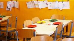 Nieoficjalnie: Przedszkola i żłobki zamknięte na dłużej - miniaturka