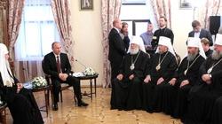 Trzy stulecia duchowej okupacji Ukrainy zakończyły się! - miniaturka