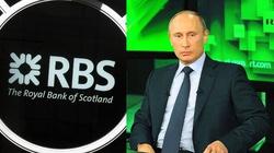 Wielka Brytania zamyka konta Russia Today! - miniaturka