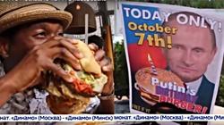 Amerykański burger dla Putina? Niebywała propaganda! - miniaturka