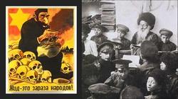 Nikołaj Trubieckoj: Antysemityzm szerzy się wśród Rosjan - miniaturka