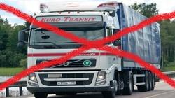 Moskwę powinny spotkać odpowiednie retorsje - zakazać wjazdu do Polski rosyjskim ciężarówkom! - miniaturka