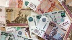39 proc. Rosjan nie stać na zaspokojenie podstawowych potrzeb - miniaturka