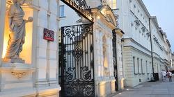 Wielka gala: Uniwersytet Warszawski obchodzi 200-lecie powstania - miniaturka