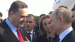 Katz wita Putina na lotnisku i dziękuje Armii Czerwonej - miniaturka