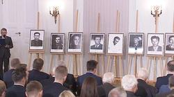 IPN odnalazł kolejnych bohaterów. Prezydent Duda: Wieczna cześć ich pamięci, bo polegli za wolną Polskę - miniaturka