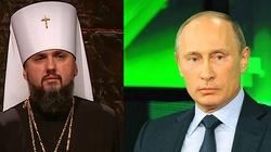 Ukraina: Kolejna porażka rosyjskiego prawosławia - miniaturka