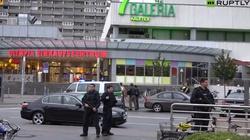 Dramat amerykańskich pielgrzymów! Szli na ŚDM do Krakowa trafili na zamach w Monachium! - miniaturka