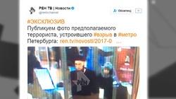 Zatrzymano podejrzanego o zamach w rosyjskim metrze - miniaturka