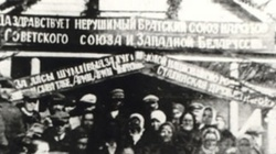 Bimbrem i chlebem- tak Żydzi w 1939 witali Sowietów - miniaturka
